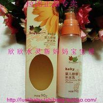婴儿用品正品专卖新款贝比拉比利婴儿舒缓补水乳LGH0365天然 价格:28.00