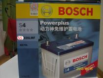 博世BOSCH阳光中华索拉塔55D26L电瓶蓄电池以旧换新武汉给力价385 价格:385.00