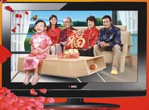 包邮了 HKC/惠科 L42A1 蓝光节能星 高清液晶电视 价格:2699.00