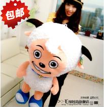包邮喜羊羊毛绒玩具喜洋洋灰太狼美羊羊懒羊羊小灰灰公仔节礼物 价格:28.40
