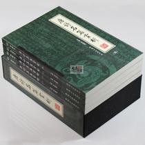 正版包邮 唐诗名篇赏析 中国古诗词绣像本 16开全四册插盒装 价格:36.00