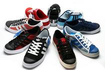 阿迪达斯板鞋男鞋 adidas三叶草板鞋男正品啊迪男鞋休闲单鞋清仓 价格:248.00