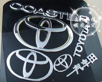 高品质 丰田考斯特套标 中巴车标 汽车标 柯斯达车标 (6件套) 价格:98.00