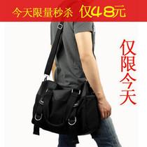 秒杀!英伦复古风男包韩版 男士大包帆布包单肩包斜挎包旅行包潮 价格:48.00