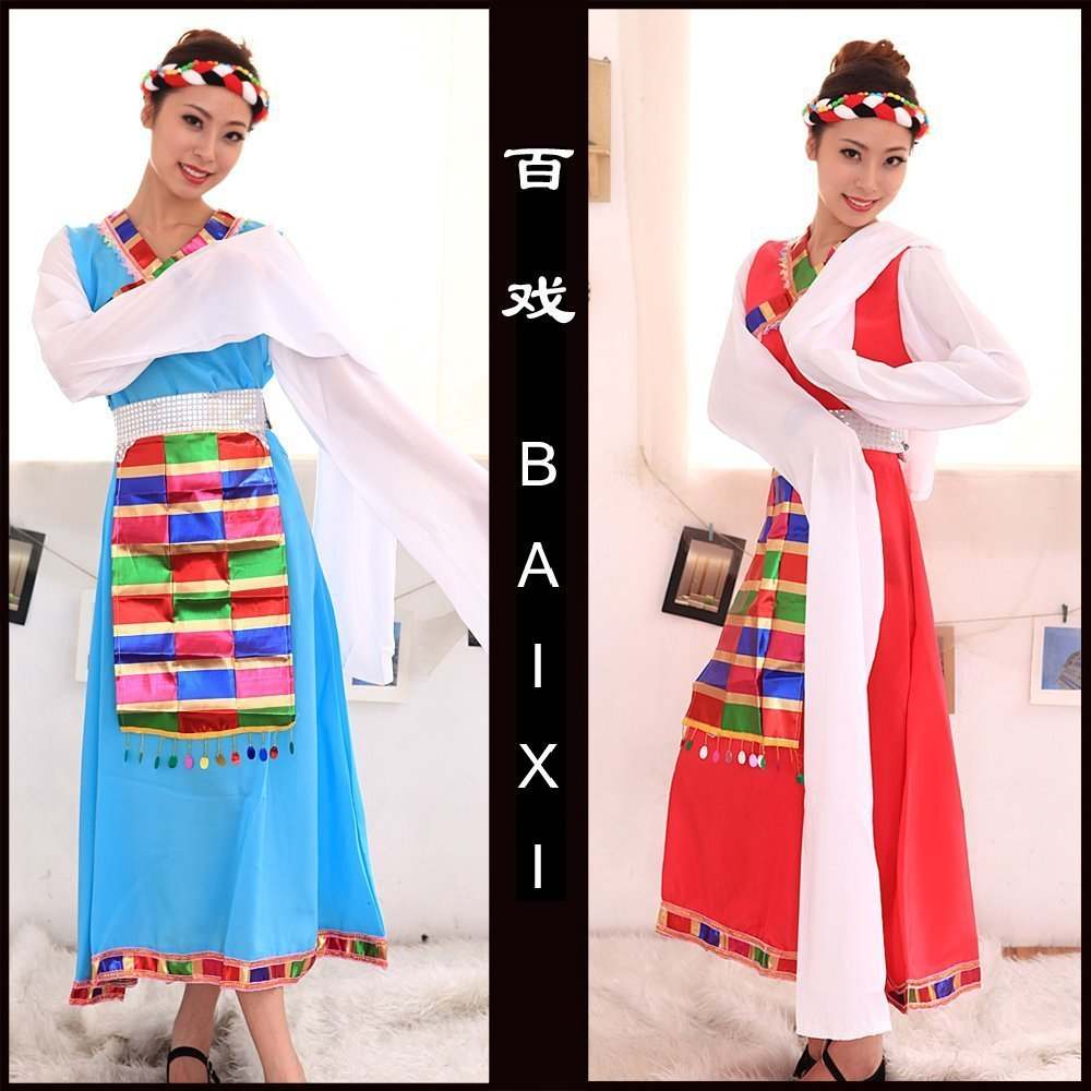 三皇冠民族服装毛边藏族舞蹈演出服装水袖宽腰带广场舞女秧歌服饰 价格:48.00