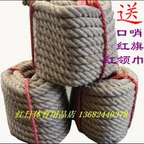 深圳 实体店 优质麻绳 拔河绳30米  直径.3.5厘米   拔河专用绳 价格:120.00