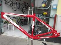 【HARVIA自行车商行】台湾JBC pro JET STREAM 钪合金 顶级车架 价格:2780.00