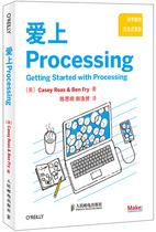 爱上Processing Casey Reas所著 Processing权威解析 中文教材 价格:35.00