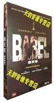 【天韵◆正版】通天塔 精装D9 DVD DTS 含花絮 巴别塔 布拉德皮特 价格:24.00