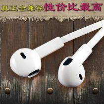 入耳式线控耳机诺基亚x金立vivo索爱尼天语lg带麦克风话筒面条 价格:29.00