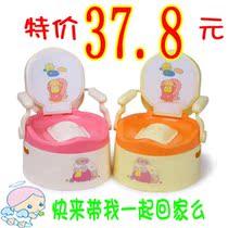 丽宝健豪华靠背抽屉式宝宝坐便器/婴幼儿马桶/儿童靠背座便器凳 价格:37.80