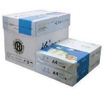蓝汇东16开 80G复印纸 蓝惠东16开 80克复印纸 价格:18.00