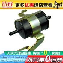 东南 菱悦V3 新款菱帅 菱致V5 蓝瑟 汽油滤清器 汽油格 汽油滤芯 价格:20.00