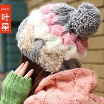 一叶星 帽子 女 秋冬天可爱时尚韩国韩版保暖护耳针织冬帽 毛线帽 价格:25.61