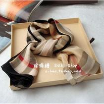 新款 100%桑蚕丝 真丝丝巾 格子长丝巾围巾 春夏季围巾女/披肩 价格:49.00