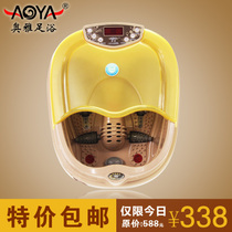 正品特价奥雅足浴盆AY- 6018加热按摩 泡脚盆 洗脚机沐足盆 价格:588.00