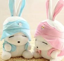 正版流氓兔情侣兔 大 兔子 毛绒玩具 布娃娃 生日情人节礼物 价格:33.00