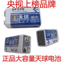 9V电池 6F22电池 天球 万能表 仪表电池 无线麦克风电池 40克 价格:1.40