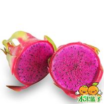 越南红心火龙果进口新鲜水果 有机红肉火龙果2个 6个江浙沪皖包邮 价格:28.00