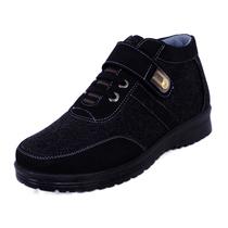 正品老北京布鞋子纳兰瑞祥冬季新款男棉鞋  舒适休闲保暖3626 价格:78.00