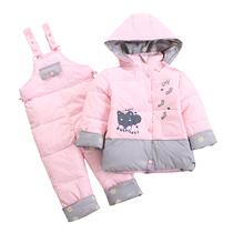 皇家宝贝男女童小童羽绒服儿童宝宝羽绒服可开裆裤1-4岁礼品套装 价格:166.00