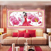 精准印花十字绣新款客厅幸福约定真爱永恒十字绣婚礼系列大幅新款 价格:59.00