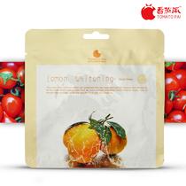 番茄派柠檬嫩白面膜贴 淡斑补水美白去黄 减少黑色素 补充营养 价格:4.50