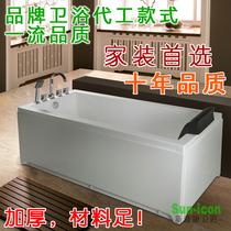 亚克力大空间深浴缸 浴盆家装长方形小浴缸1.2/1.3/1.4/1.5/1.6米 价格:1649.00