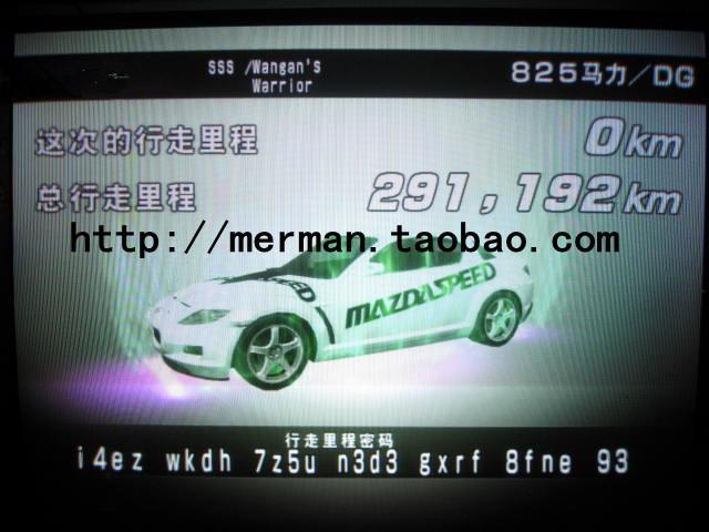 湾岸3DX+ PLUS sss级 825马力 19900星 7000鬼 马自达 RX8 自定名 价格:17.77