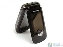 二手Motorola/摩托罗拉 A1210正品原装 价格:850.00