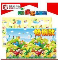 韩国原装正品进口/环保康乐儿童垫/游戏垫/地垫/丛林大探险 等 价格:1040.00
