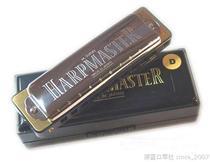 铃木进口Suzuki Mr200 Harp master 十孔布鲁斯口琴 送口琴包教材 价格:148.00