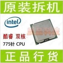 二手酷睿2双核E4600 2.4G 2M 800 775针CPU 另有奔腾E4500 E4700 价格:79.90