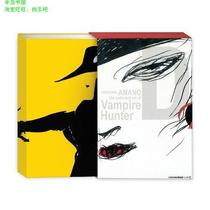 正版书/Yoshitaka Amano: The Collected Art of Vampire Hunte 价格:165.60