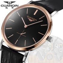 冠琴正品男士手表 自动机械表 简约超薄防水男表真皮带手表包邮 价格:420.00