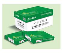 同城两箱免费送  原装正品 绿天章A4打印纸 绿天章打印纸A470G 价格:20.00