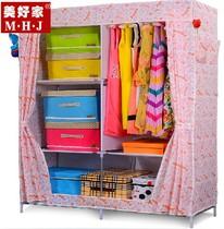 美好家简易衣柜 钢管架宜家 布衣柜组合 加固型衣橱 大号特价折叠 价格:39.00