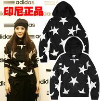 现货 范冰冰 adidas originals 三叶草 星星 套卫衣 外套 X30575 价格:159.00