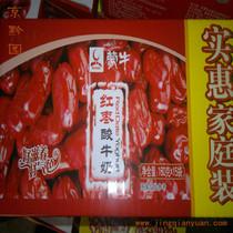 【京黔园】酸牛奶 蒙牛 红枣酸牛奶 160ML*15袋 北京酸牛奶配送 价格:34.90