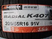 韩泰轮胎205/55R16 91V K407 原配明锐、马自达M6(包安装) 价格:530.00