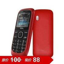 TCL  正品 T218手机 老人手机 FM收音机 大音量手电筒全国联保 价格:100.00