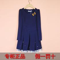 特价 2012春装新款 柏菲尔B12C135 修身长袖连衣裙 专柜正品 价格:35.00