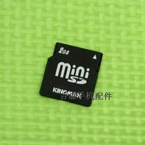 诺基亚N73内存卡 N80 E61手机储存卡 闪存卡 MINISD 2G内存卡 价格:22.00