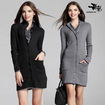 2013新款女装哥弟女士羊绒衫立领中长款修身显瘦假两件套开衫毛衣 价格:210.00