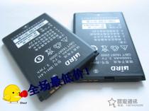 波导BH-L4H D717 D769电池 D717手机电板 D769原装品质电板 价格:10.50