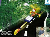 F1空气浆电动赛车 科技制作模型 中天 车模 益智玩具 全国赛指定 价格:6.00