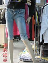 鳄鱼恤夏季低腰水洗磨白牛仔裤女装翻边皱褶牛仔七分裤 清仓特价 价格:35.00