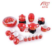 双节茶具套装特价包邮中国红整套陶瓷功夫套装红釉婚庆礼品红金龙 价格:156.00