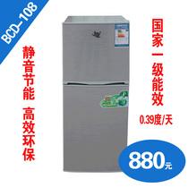 超静音 天津美丽小天鹅冰箱BCD-108L冷藏冰箱 小冰箱 家用电冰箱 价格:880.00
