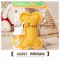 【21元任选三】狗狗骨头丝瓜络狗玩具 小型犬玩具宠物玩具猫玩具b 价格:10.80